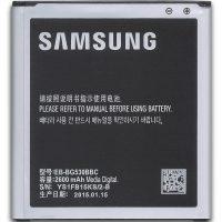 Samsung Galaxy Grand Prime G530 G530F G530H G530F