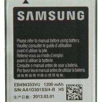 باتری سامسونگ S5570 Samsung Galaxy H5 مدل EB494353VU