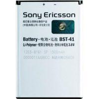 باتری سونی Sony Ericsson X10 مدل BST-41 ماه گارانتی اورجینال