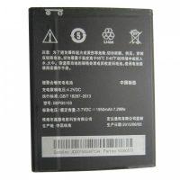 باتری اچ تی سی HTC DESIRE 516 مدل BOPB5100 ماه گارانتی اورجینال