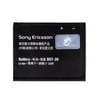 باتری سونی Sony Ericsson W910 مدل BST-39 ماه گارانتی اورجینال