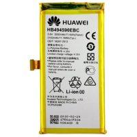 Huawei Honor 7 G620 G628