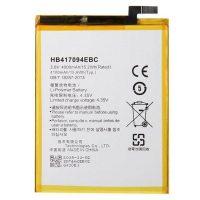 باتری هوآوی 7 Mate مدل HB417094EBC ماه گارانتی اورجینال