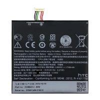 باتری اچ تی سی HTC ONE A9 مدل B2PQ9100 ماه گارانتی اورجینال