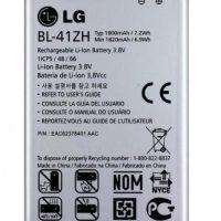 باتری الجی LEON L50 مدل BL-41ZH ماه گارانتی اورجینال