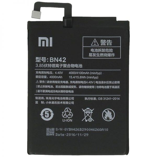باتری شیائومی Xiaomi REDMI 4 مدل BN-42 ماه گارانتی اورجینال