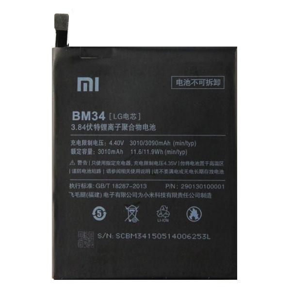 باتری شیائومی Xiaomi MI NOTE PRO مدل BM-34 با ۶ ماه گارانتی اورجینال