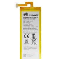 باتری هوآوی Honor 4c مدل +HB444199EBC با ۶ ماه گارانتی اورجینال
