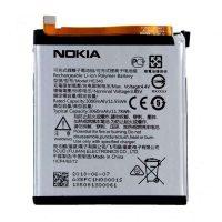 باتری اصلی گوشی نوکیا Nokia 7