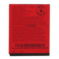 باتری اچ تی سی HTC 6425 مدل ADR6425 ماه گارانتی اورجینال
